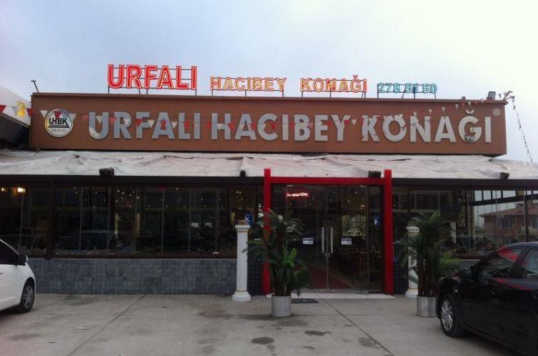Urfalı Hacıbey Konağı